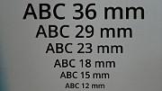 HITROVRTLJIVA ZUNANJA KAMERA IP SD6AE240V-HNI - 1080p 4.5 ... 180 mm DAHUA