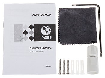 KAMERA WANDALOODPORNA IP DS 2CD2122FWD IWS 4MM 1080p Hikvision