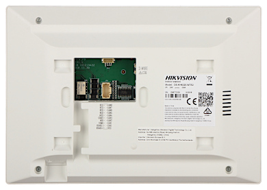 PANEL WEWN TRZNY DS KH6320 WTE2 W Hikvision