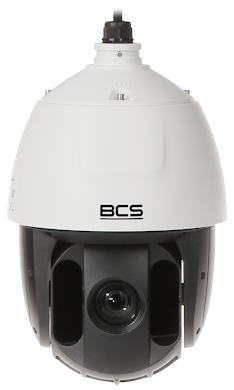 BCS-V-SI238IRX25(II)