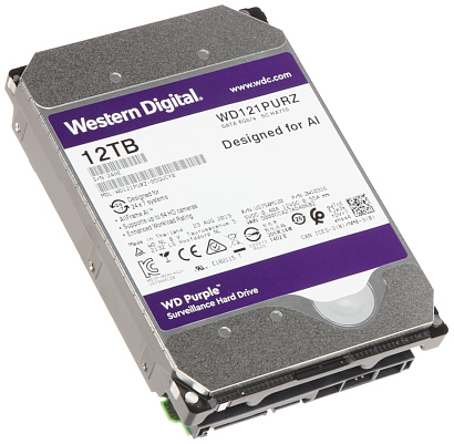 DYSK DO REJESTRATORA HDD WD121PURZ 12TB 24 7 WESTERN DIGITAL