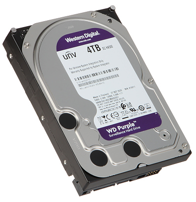 DYSK DO REJESTRATORA HDD WD41PURX 4TB 24 7 WESTERN DIGITAL